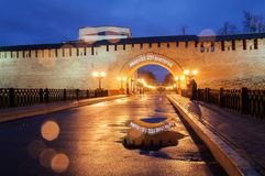 Puertas principales de Novgorod el Kremlin Fotos de archivo libres de regalías
