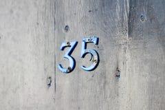 Puertas, puertas Imagenes de archivo