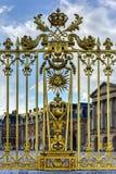 Puertas reales del palacio de Versalles imagen de archivo libre de regalías