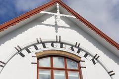 Puertas y ventanas en Haugesund Fotos de archivo libres de regalías