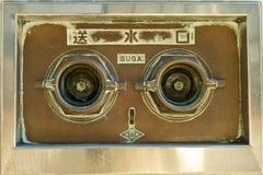Puerto del abastecimiento de agua para extintor Fotos de archivo libres de regalías