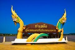 Puerto Tailandia en el río Mekong Imagenes de archivo