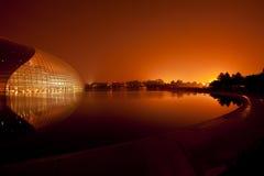 Puesta del sol en el lago, Pekín, China Imagen de archivo