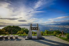 Puesta del sol en el soporte Hakodate fotografía de archivo libre de regalías