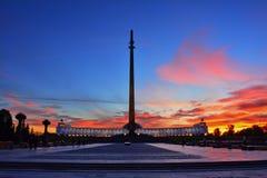 Puesta del sol en la colina de Poklonnaya Fotografía de archivo libre de regalías