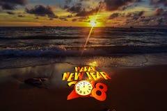 Puesta del sol hermosa El Océano Índico Phu Quoc, Vietnam Imágenes de archivo libres de regalías