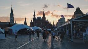 Puesta del sol justa cuadrada roja de Moscú imagen de archivo