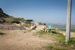 Puesto de observación del valle de Harod al lado de los kibutz Hephzibah Imagenes de archivo
