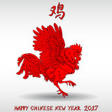 Pugnacious red rooster on white. Vector illustration. A pugnacious red rooster on a white background. And hieroglyph cock. A symbol of the Chinese new year 2017 Royalty Free Stock Photo