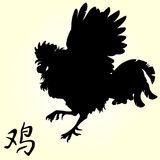 Pugnacius rooster black silhouette. On white background and hieroglyph cock. Fiery cock, chicken a symbol of the Chinese new year 2017. Vector illustration Stock Photos