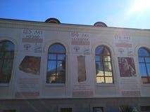 Puin antico di citi dei cloubs del cielo del mare del sole di estate di Criema chersonese Fotografie Stock Libere da Diritti
