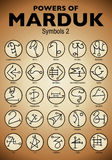 Puissances des symboles de Marduk illustration stock
