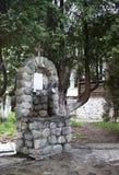 Puits de pierre images libres de droits