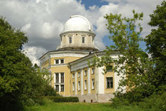 Pulkovo astronomical observatory, Russia Stock Photos