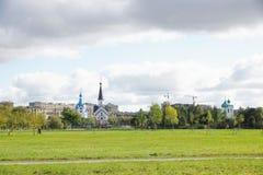 Pulkovo-Park Stockfotos