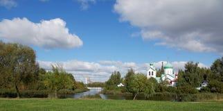 Pulkovo-Park Stockbilder