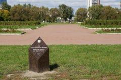 Pulkovo-Park Lizenzfreies Stockbild