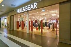 Pull&Bear Стоковые Фото