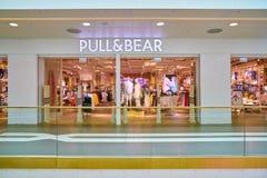 Pull&Bear royaltyfri fotografi
