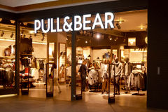 Pull & Bear clothing store Royalty Free Stock Image