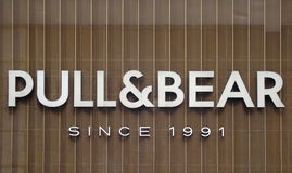 Pull and Bear - the logo of fashion company Royalty Free Stock Photography