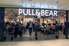 Pull and bear shop in hong kong Royalty Free Stock Images