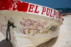 Pulpo vissersboot van Gr Stock Afbeeldingen