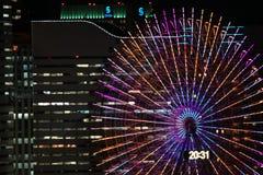 Pulso de disparo de Cosmo visível de Yokohama Marine Tower foto de stock royalty free