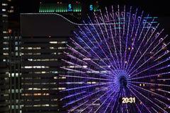 Pulso de disparo de Cosmo visível de Yokohama Marine Tower fotografia de stock