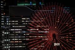 Pulso de disparo de Cosmo visível de Yokohama Marine Tower imagem de stock royalty free