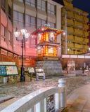 Pulso de disparo de Matsuyama Imagens de Stock Royalty Free