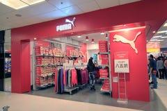 Puma sklep w Hong Kong Zdjęcie Stock