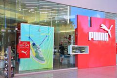 Puma store Stock Images