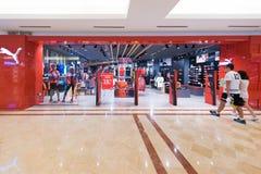 Puma store in Suria KLCC mall, Kuala Lumpur, Malaysia Royalty Free Stock Image