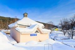 Pumping station of radon wells. Resort Belokurikha. Altai Royalty Free Stock Images