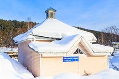 Pumping station of radon wells. Resort Belokurikha. Altai Stock Photos