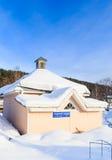 Pumping station of radon wells. Resort Belokurikha. Altai Stock Photo
