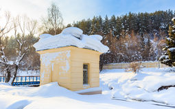 Pumping station of radon wells. Resort Belokurikha. Altai Royalty Free Stock Images
