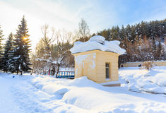 Pumping station of radon wells. Resort Belokurikha. Altai Royalty Free Stock Photo