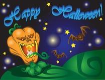 Pumpkin_halloween Immagini Stock Libere da Diritti