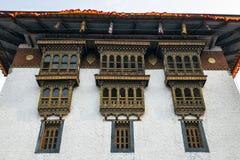 Punakha Dzong,不丹 免版税库存图片