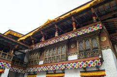 Punakha Dzong, Bhutan Obraz Stock