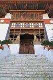 The Punakha Dzong Royalty Free Stock Image