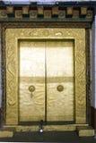punakha för bhutan dörrkloster arkivfoto