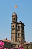 Pune University Stock Photo