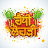 Punjabi festival, Happy Lohri celebration concept. Stock Photo
