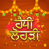 Punjabi festival, Happy Lohri celebration with glossy text. Stock Photos