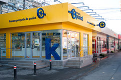 Punkt pharmacy Royalty Free Stock Image