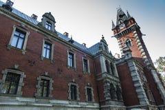 punkt zwrotny stary pałac plawniowice Poland regionu Silesia wierzch Obrazy Royalty Free