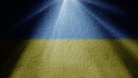 Punktu światło z ukraińską flagą ilustracja wektor
